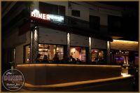 THE DINER: Ευχαριστήριο – Ανακοίνωση