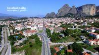 Κοινωφελής Εργασία - 91 Θέσεις στον Δήμο Καλαμπάκας - Οι θέσεις ανά Δήμο